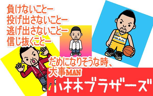 【ブロガー紹介2015】小林トシノリさんのご紹介【ミラクリ】