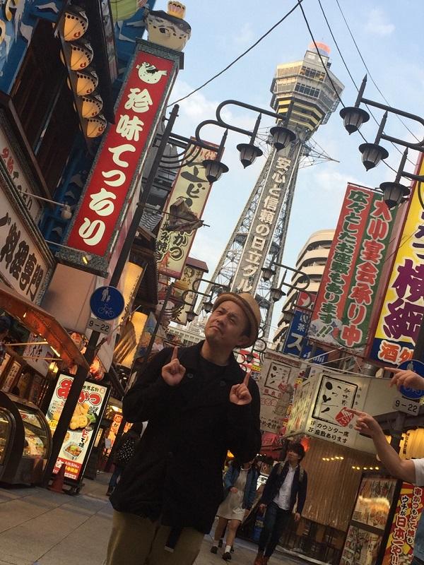 【関西ブロガー会】こぼれ話とかみじょー関西滞在記【新世界】【HARUKAS300】