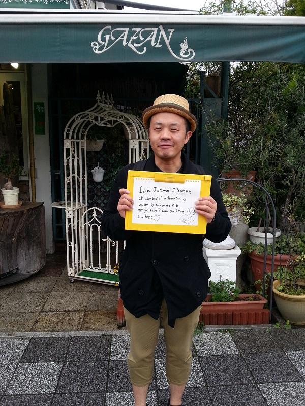 【関西企画ラスト!】外国の人が喜ぶコンテンツとは?嵯峨嵐山で外国の人にインタビューしてきた
