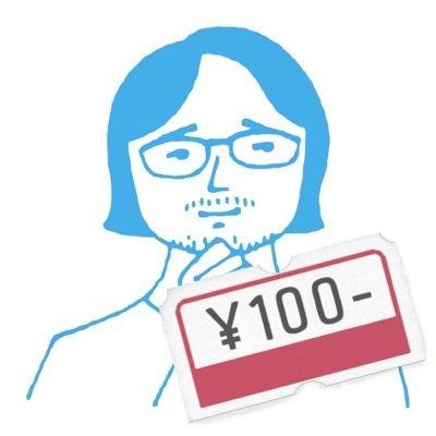 直井卓俊さんとMOOSICLAB2015│いいにおいのする映画