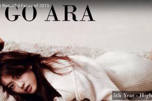 世界で最も美しい顔36位アラGo Ara│The 100 Most Beautiful Faces of 2015