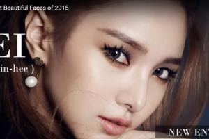 世界で最も美しい顔48位jei kim jin hee│The 100 Most Beautiful Faces of 2015