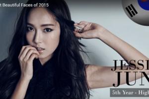 世界で最も美しい顔57位ジェシカjessica jung│The 100 Most Beautiful Faces of 2015