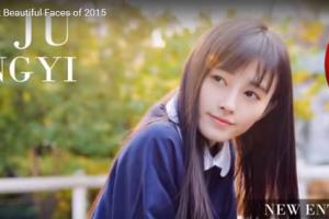 世界で最も美しい顔53位ジュージンイーju jingyi│The 100 Most Beautiful Faces of 2015