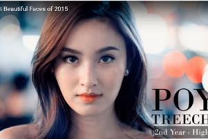世界で最も美しい顔63位ポーイ=タリーチャダー ペッチャラットpoydtreechada│The 100 Most Beautiful Faces of 2015