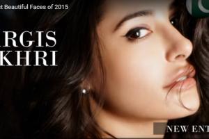 世界で最も美しい顔15位Nargis Fakhri│The 100 Most Beautiful Faces of 2015
