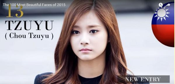 世界で最も美しい顔13位ツゥイ周子瑜Tzuyu │The 100 Most Beautiful Faces of 2015