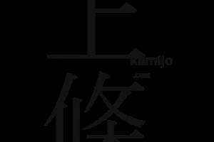 上條晴行.com