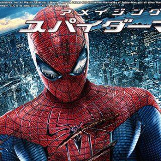 アメイジングスパイダーマンあらすじ・ネタバレ【金曜ロードショー】【キャプテンアメリカ】