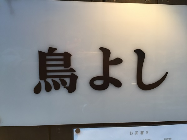 住所東京都 杉並区成田東4-35-27 交通手段 南阿佐ケ谷駅から371m