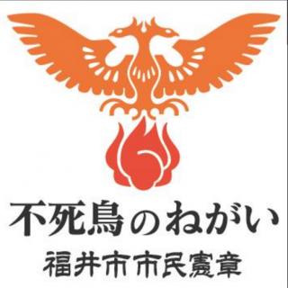 【ポケモンGO】福井県のレアポケモンや巣の出現場所|ポケストップ密集地