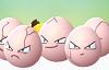 ポケモンGOのタマタマ