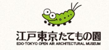 【ポケモンGO】東京たてもの園にレアポケモン出現【アクセス】 #東京たてもの園