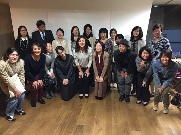 斎藤ほのか先生 人生を変えるアロマビジョンセミナーと関東アロマ男子会メンバー受付中 婚活や就活にも効果的