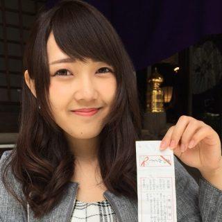 【神さまカタログ】女子力アップ太陽の神様東京大神宮に看板娘モデル村長たんが取材してきた