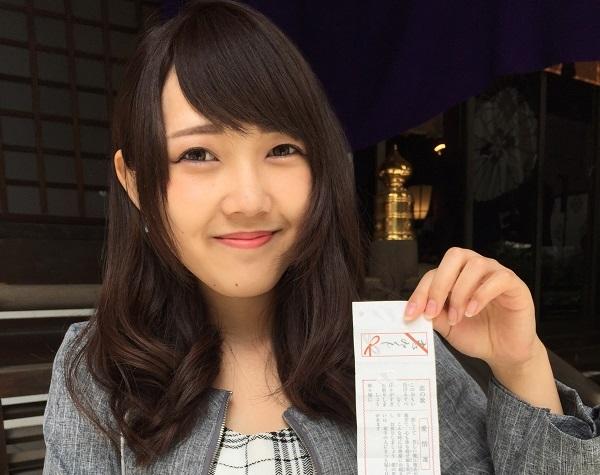 【神さまカタログ】女子力アップの太陽の神様東京大神宮に看板娘村長たんが取材してきた