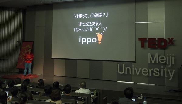 プロギャンブラーのぶきさんTEDxMeijiUniversity休みたくない仕事を選べ