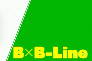 メンバー募集中!初心者ブロガーのための交流LINEグループB×B-Line