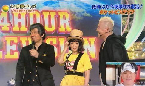 ポケットビスケッツ復活に感動!動画多数
