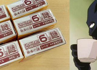 名探偵コナンキャラメルの謎解き問題1から6難しい(全問掲載)