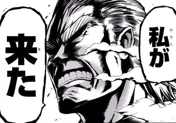 ミスチルのHEROのようなWEB屋さんで僕はありたい│松本市