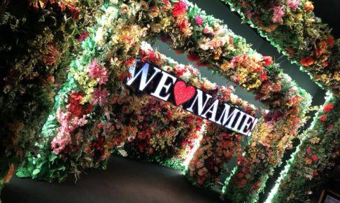 安室奈美恵さんの名言でぶっ生き返す|安室ちゃん本日引退!