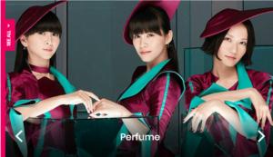Perfumeが出演するcoachella(コーチェラ)2019の出演アーティストがスゴすぎる