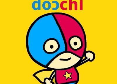 docchi(ドッチ)の使い方完全版!2択議論ができるWEBツール!