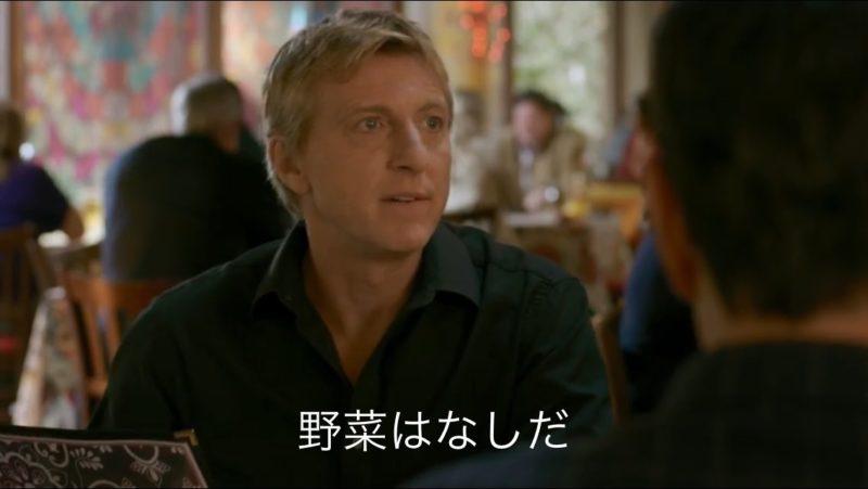 コブラ 会 キャスト 注目ドラマ『コブラ会』とはいったいどんな作品⁉︎見所や注目のキャス...