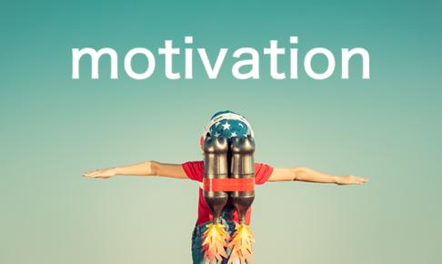 ブログ運営やブロガーのモチベーション維持に役立つモチベーション名言まとめ