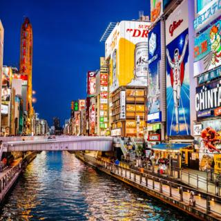 大阪関連のLINEオープンチャット(オプチャ)トークルーム一覧
