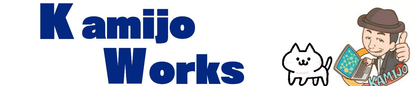 Kamijo Works